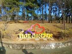 용지호수공원 09