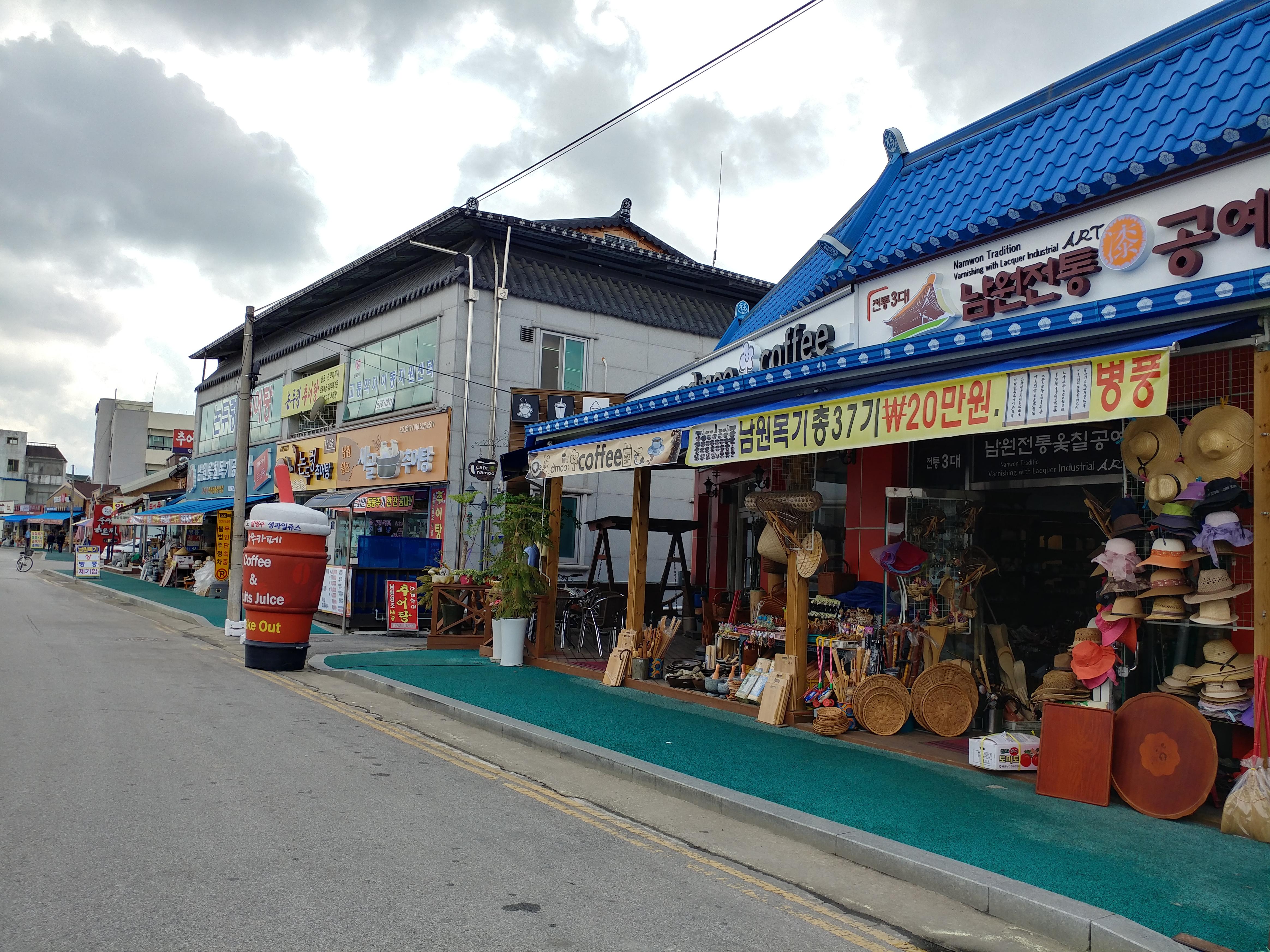 남원 광한루 간판개선사업 09
