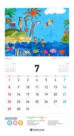 충청북도교육청 - 2018달력_페이지_08
