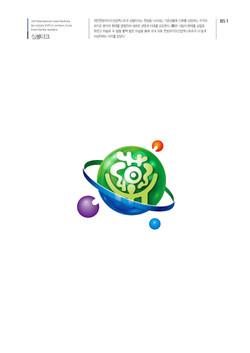 메뉴얼북1_페이지_05