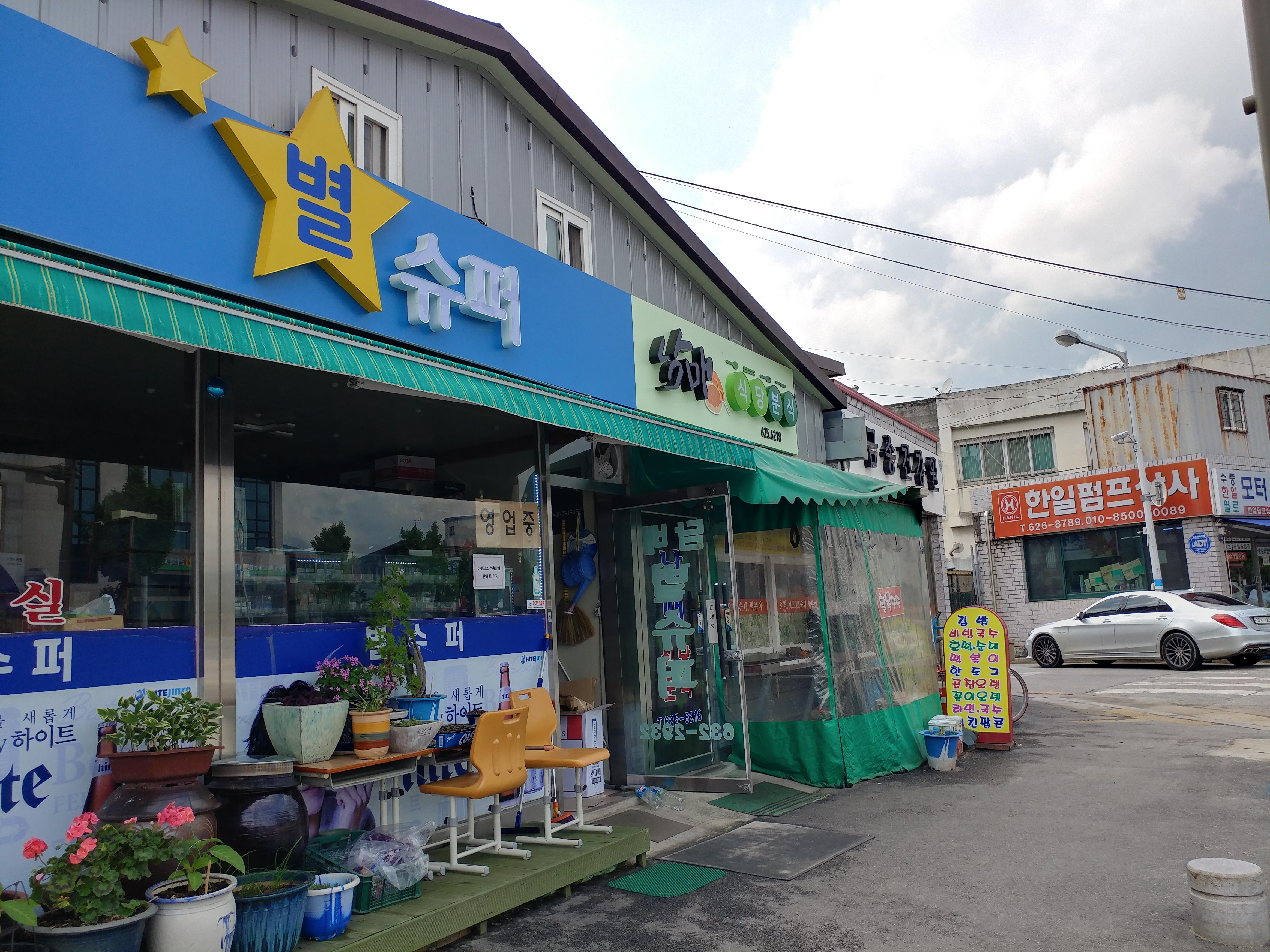 남원 광한루 간판개선사업 27