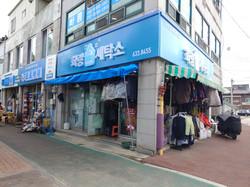 남원 광한루 간판개선사업 22
