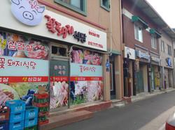 남원 광한루 간판개선사업 11