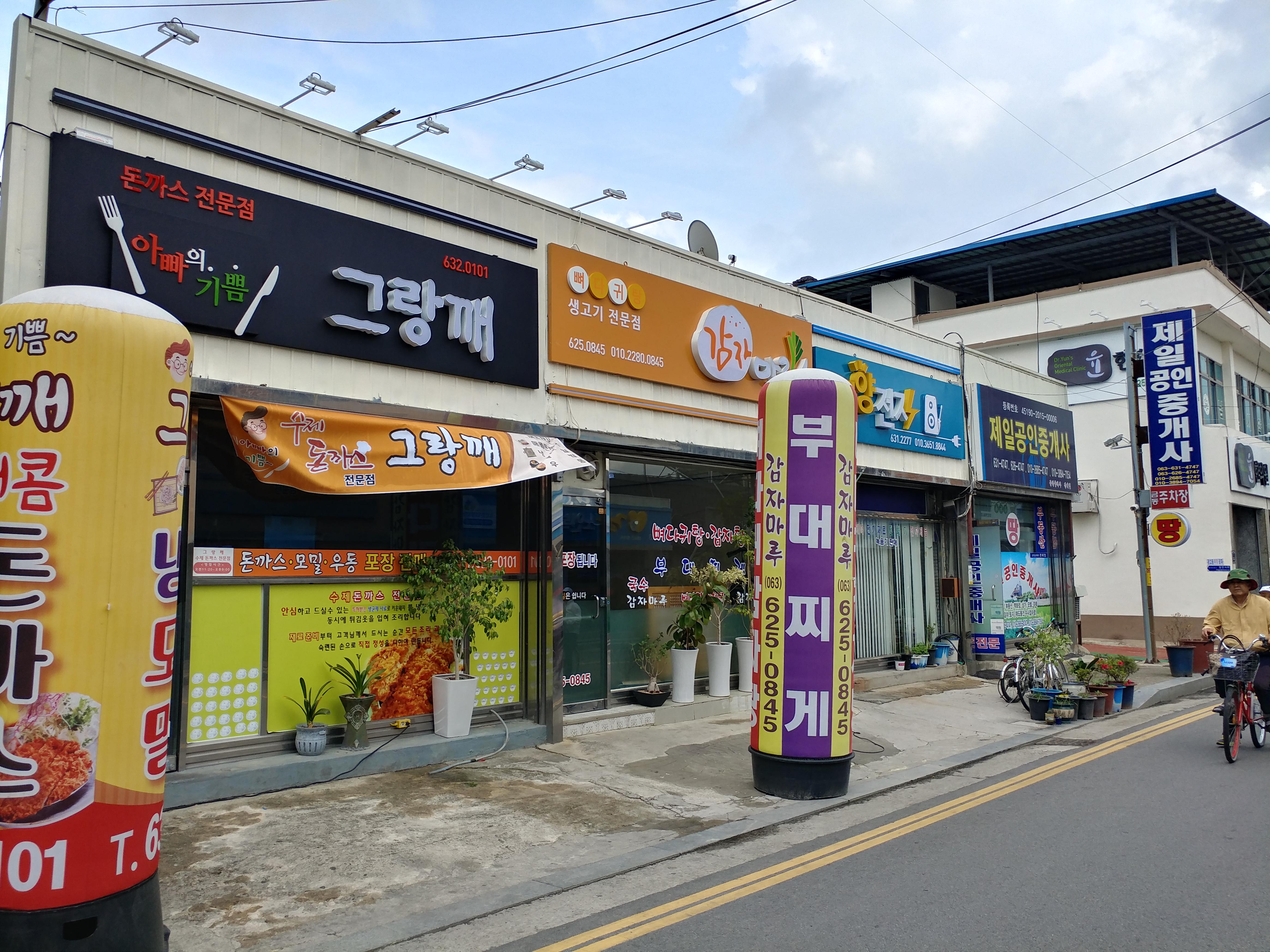 남원 광한루 간판개선사업 07