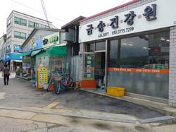 남원 광한루 간판개선사업 25
