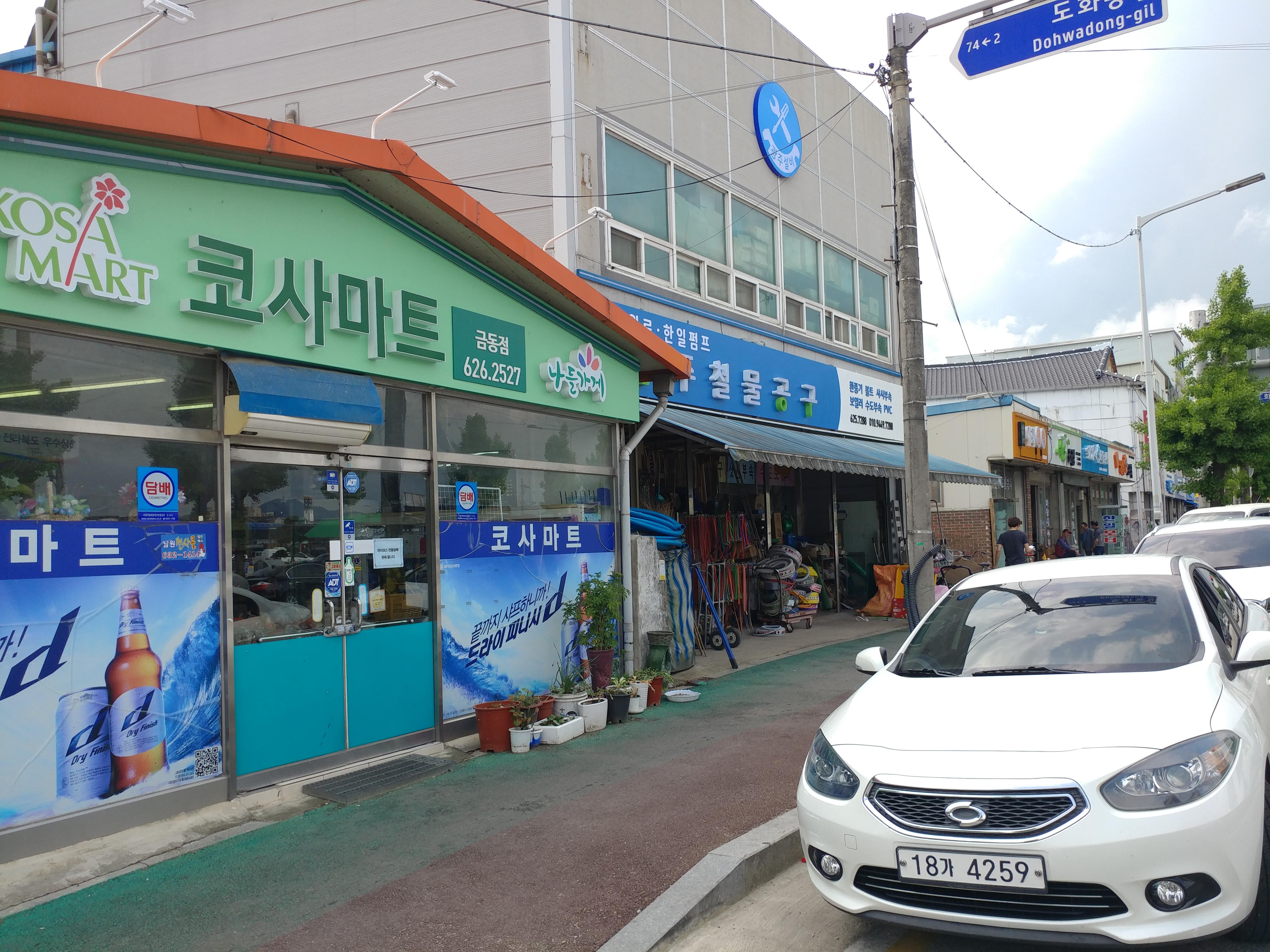 남원 광한루 간판개선사업 29