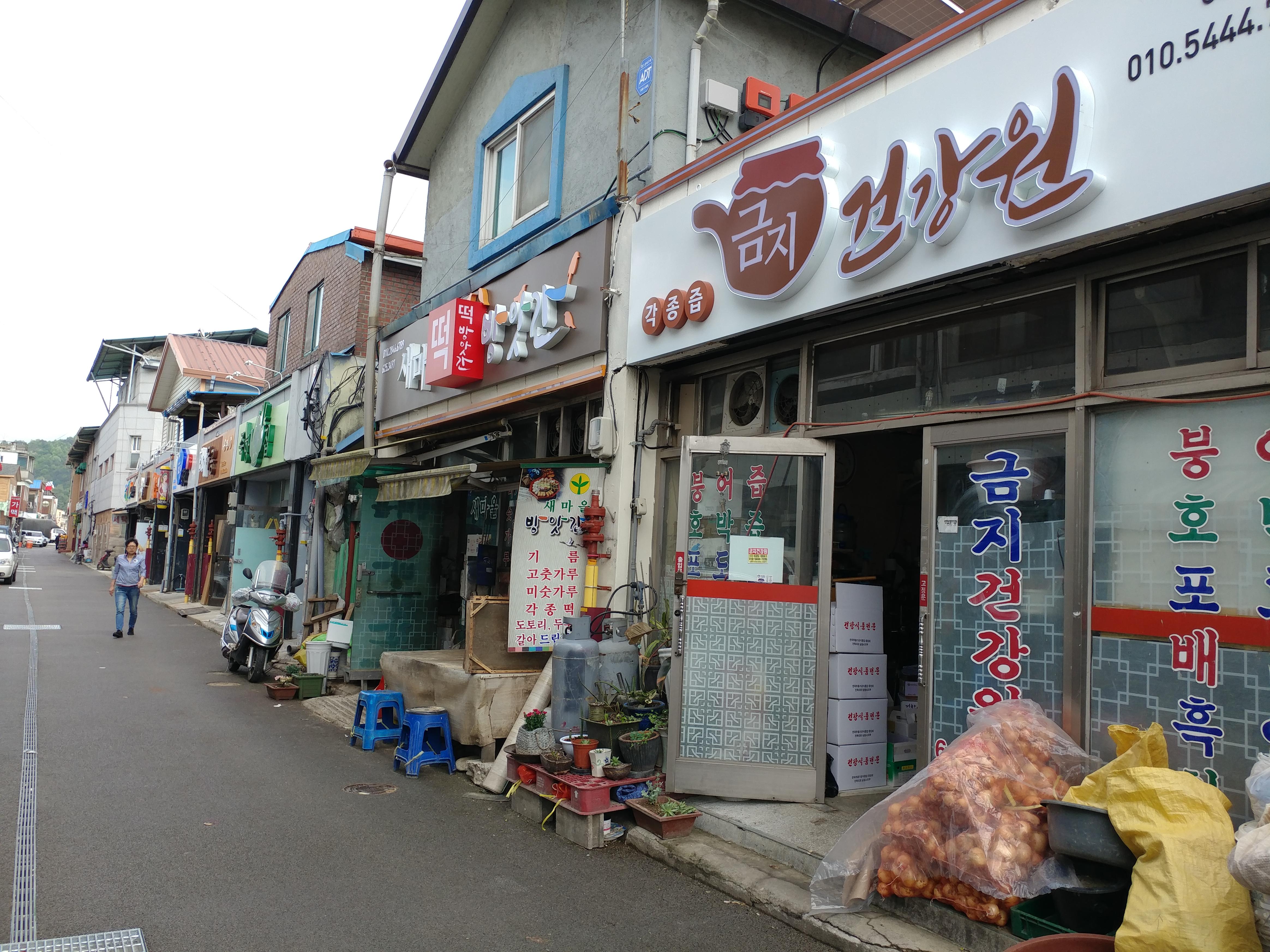남원 광한루 간판개선사업 15