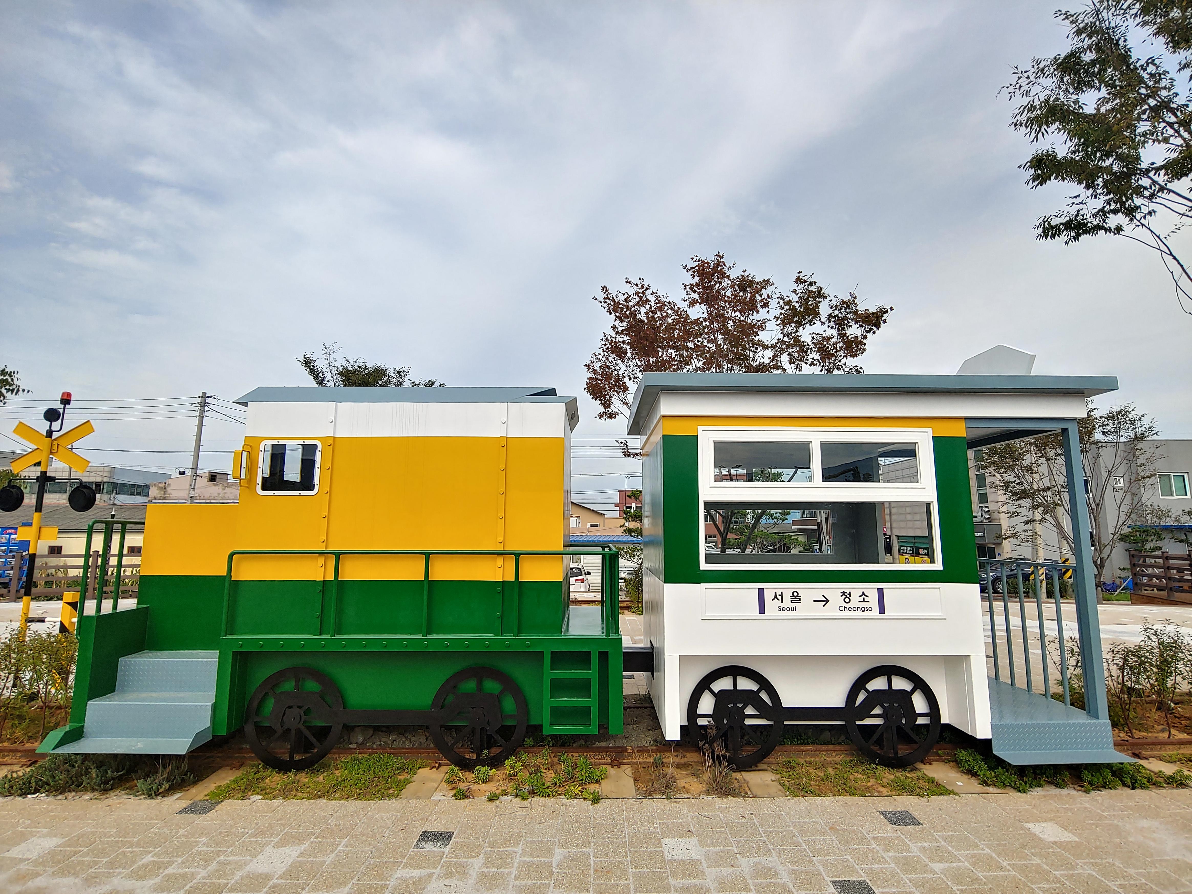 보령 청소역 기차 조형물