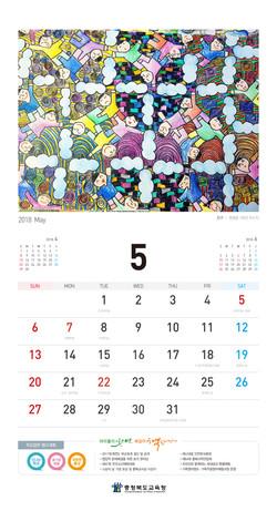 충청북도교육청 - 2018달력_페이지_06