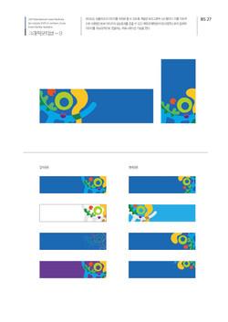 메뉴얼북1_페이지_19