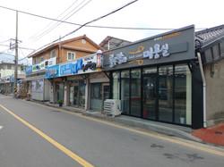 남원 광한루 간판개선사업 24