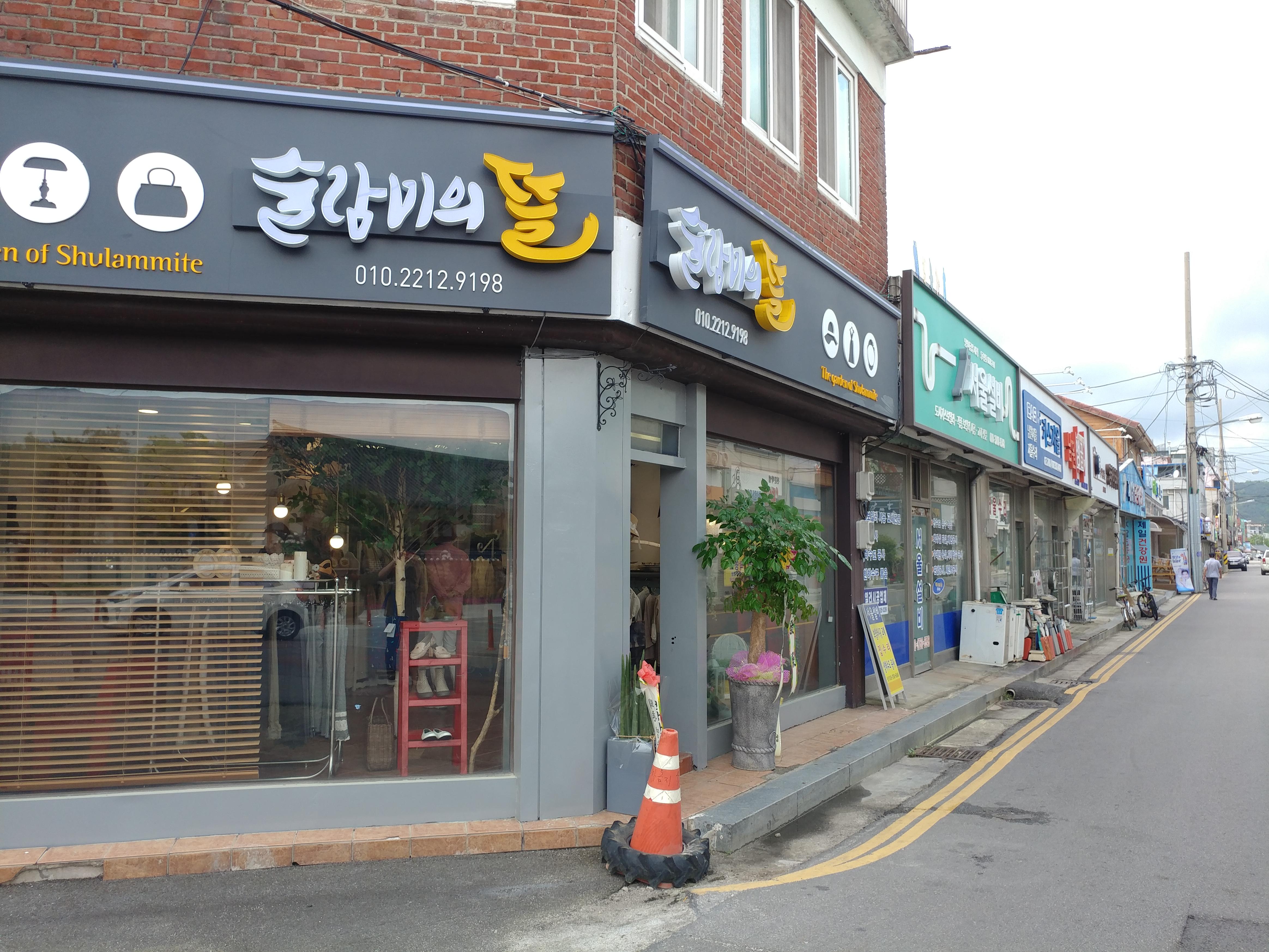 남원 광한루 간판개선사업 08