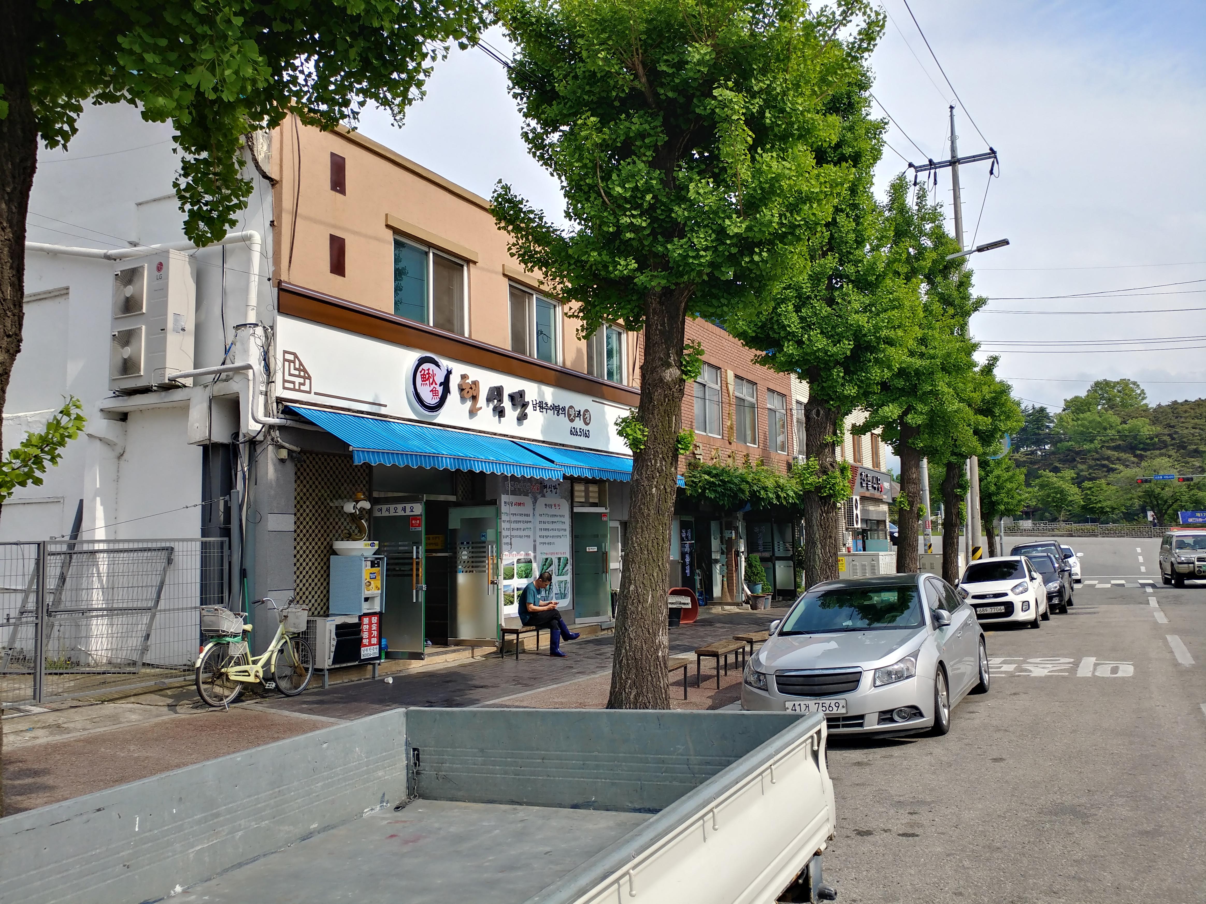 남원 광한루 간판개선사업 33