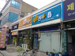 남원 광한루 간판개선사업 06