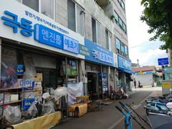 남원 광한루 간판개선사업 28