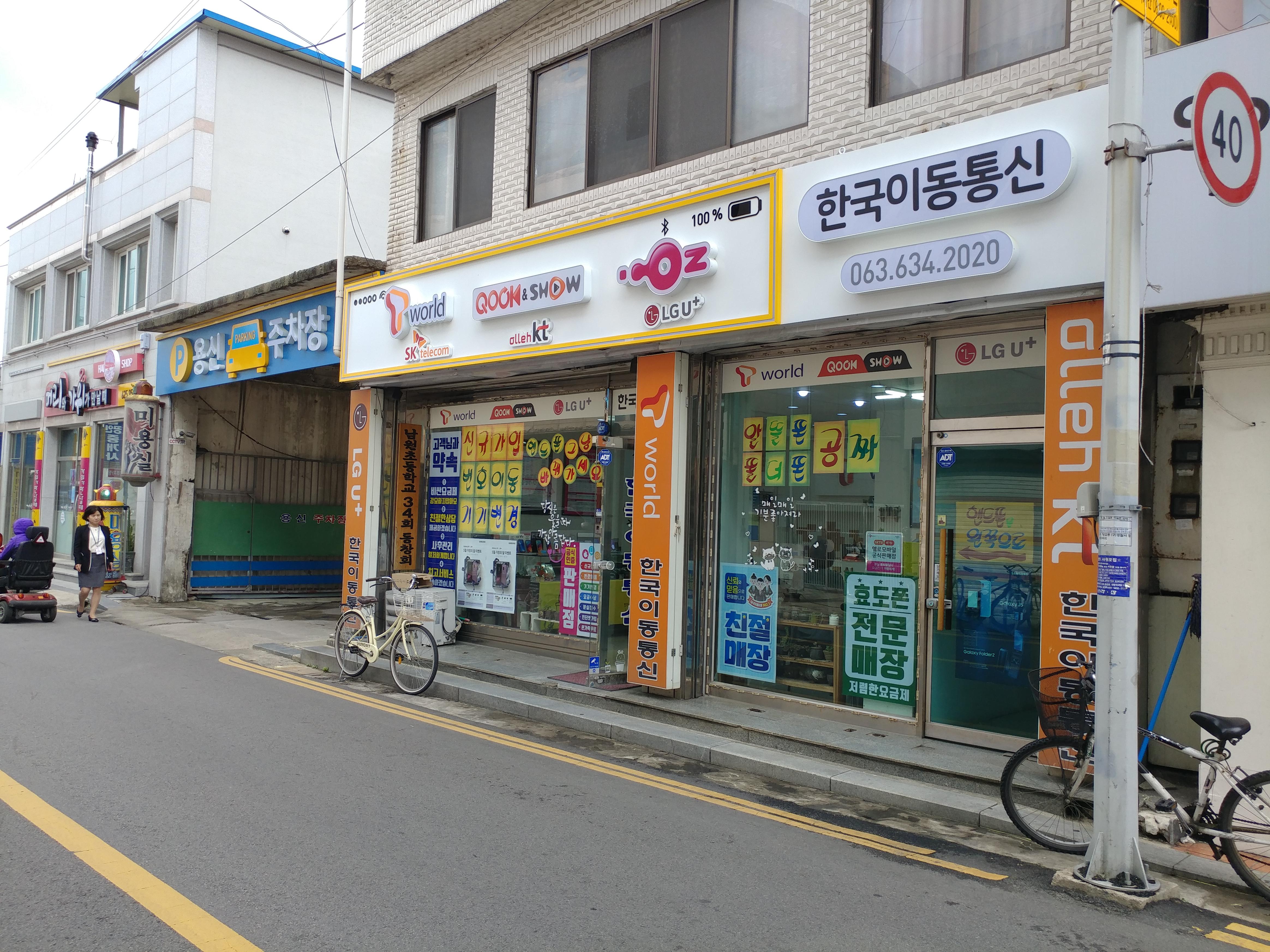 남원 광한루 간판개선사업 01