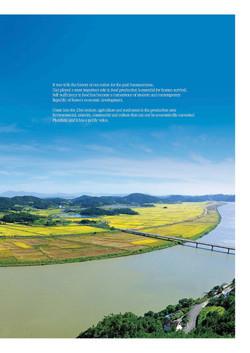 농어촌연구원-농업농촌근본_페이지_03
