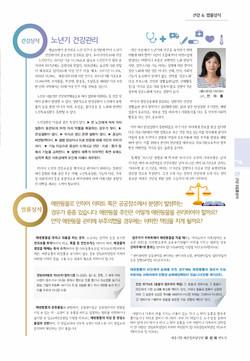 세종소식지 11월호_페이지_09.jpg