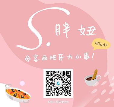微信個人封面圖-3.jpg