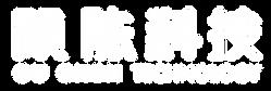 logo4_透b.png