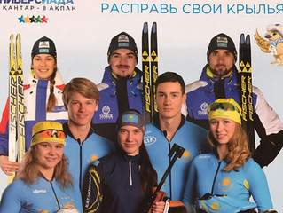 28-ая Универсиада в Казахстане