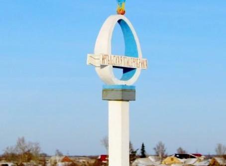 Эксперты не исключают, что птицефабрика «Иртышская» из-за птичьего гриппа может обанкротиться