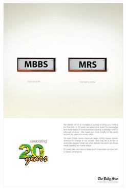 press-mbbs-mrs.jpg