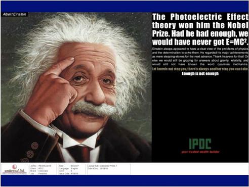 IPDC2.jpg