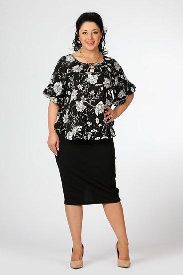 Pull On Midi Skirt