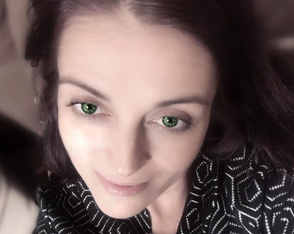 котешки очи