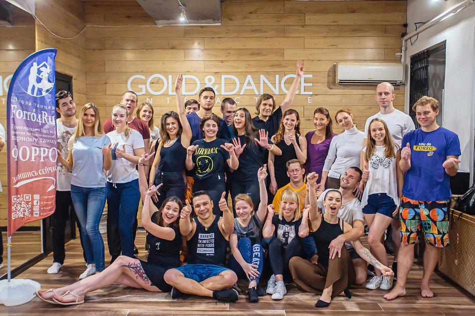 Школа танцев Forro4Ru
