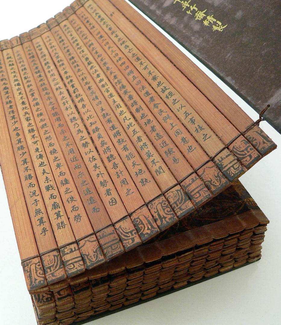 Bamboo_book_-_binding_-_UCR.jpg