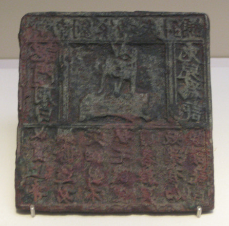 Bronze_printing_plate_for_an_advertiseme