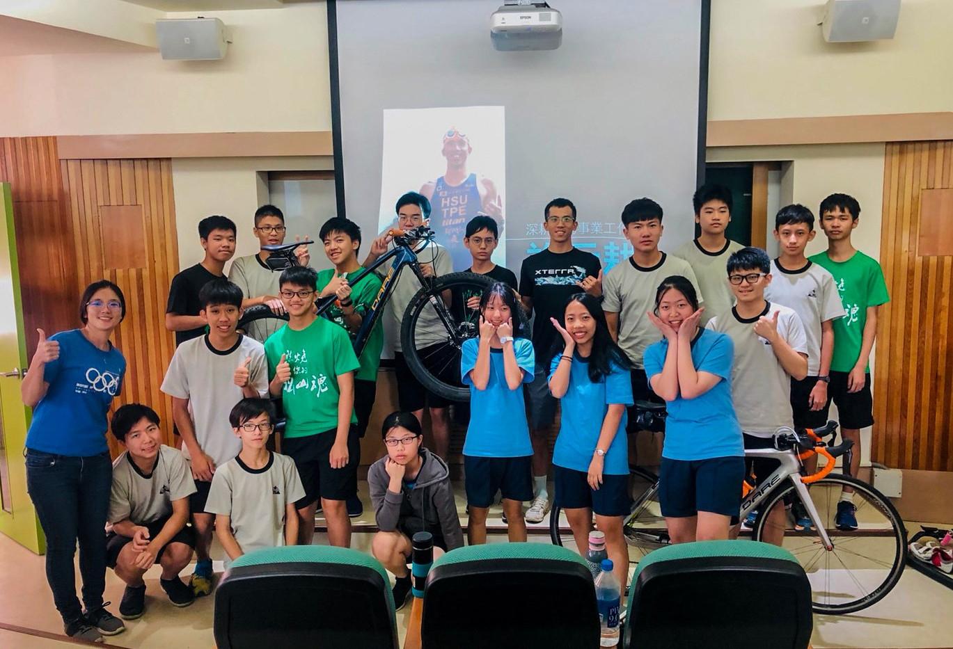 松山高中多元選修課程