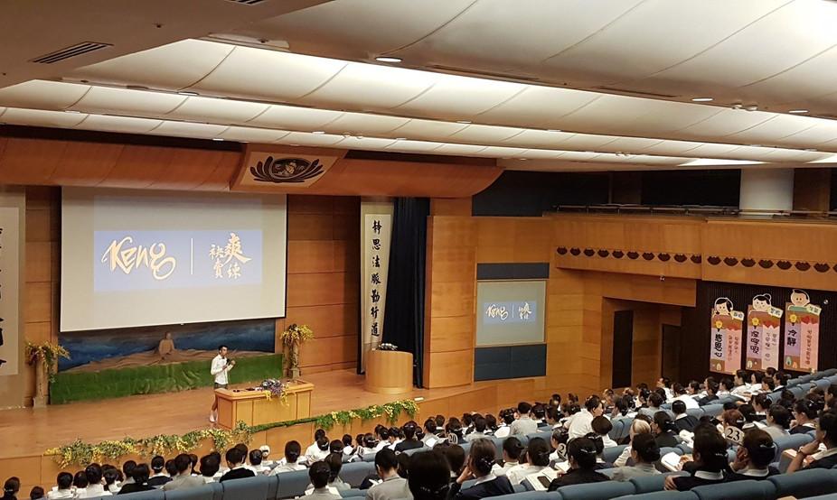 慈濟全球教育培訓營