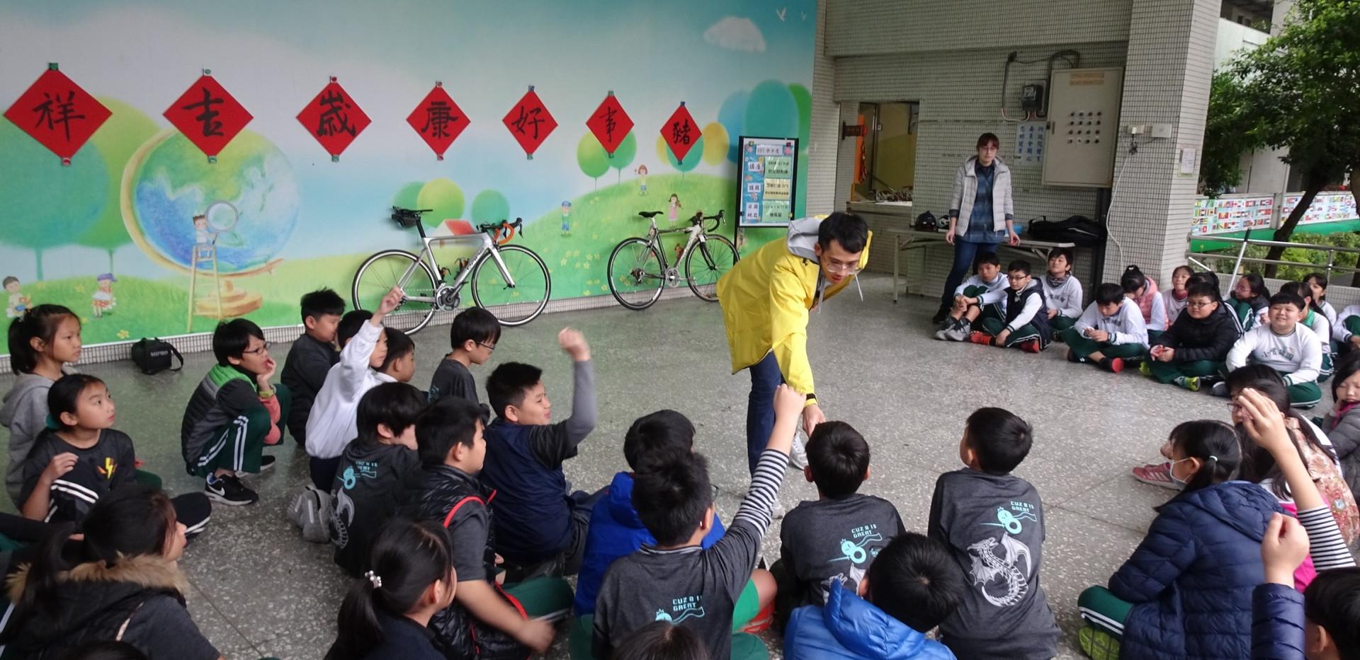 國語實小 自行車分享課程