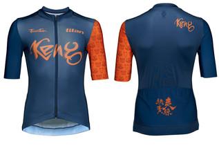 Keng Sports 2020系列產品正式開賣