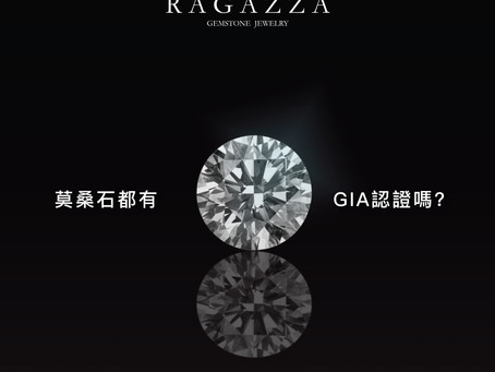 Do moissanite have GIA certificate?