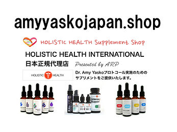 Holistic Health Supplement Shop.001.jpg