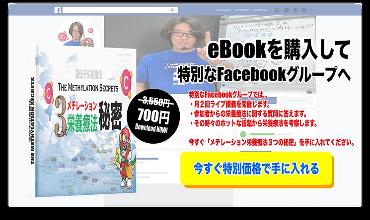 Dr. JUN 特別FBグループ ショップ用.png