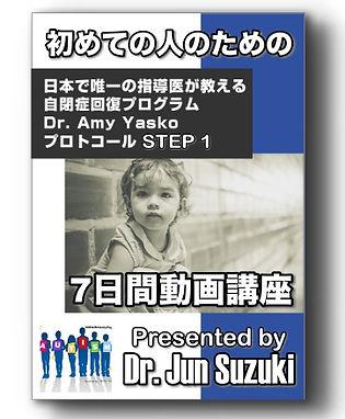 LP動画講座STEP 1.jpg