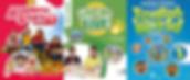 Учецници по английски език за деца