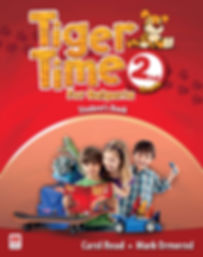 Защо да изберем Tiger Time for Bulgaria?