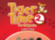 Tiger_Time-for-Bulgaria_1_SB_cover_Page_