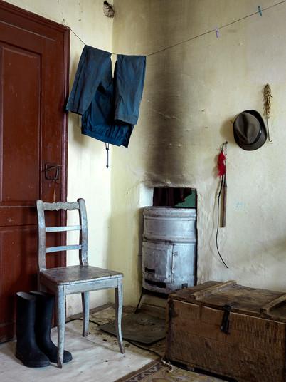 Ianos's Home