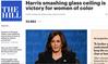 Duchess Featured in The Hill on Sen. Kamala Harris's Win
