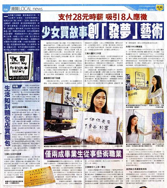 ws_work02_s06news.jpg