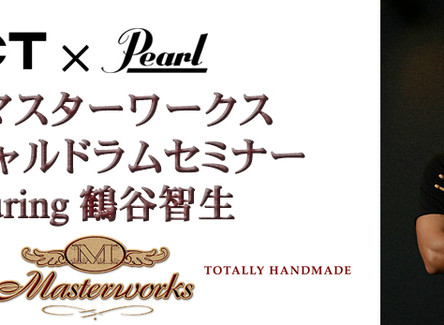鶴谷智生 NEWマスターワークスドラムセミナー開催!
