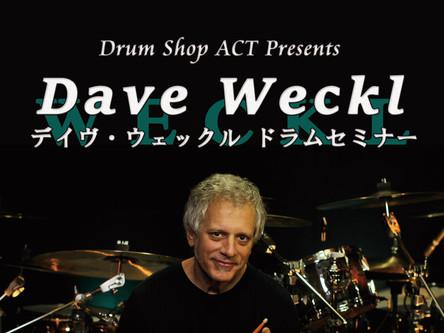 デイヴ・ウェックル ドラムセミナー