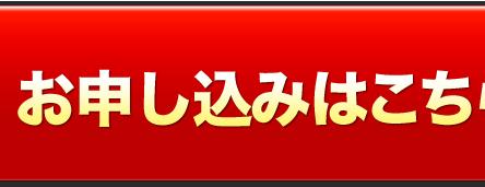 打楽器WEBコンテスト~おうちでソロコンテストに参加しよう!~